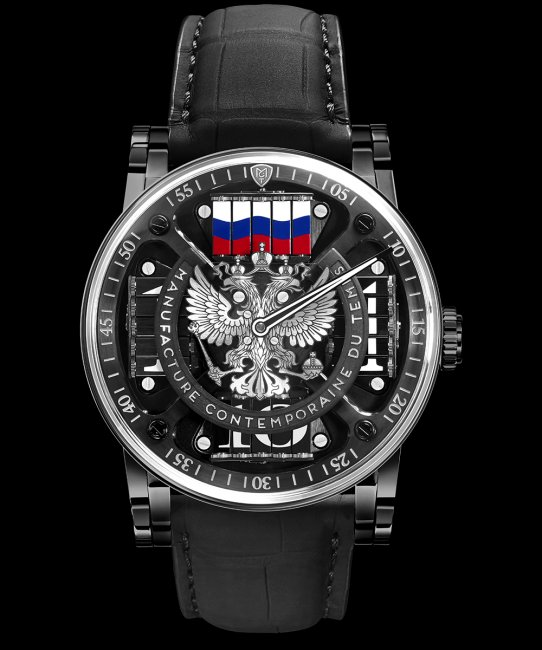 MCT - Exceptional Pieces - Sequential Two S200 Russian Eagle